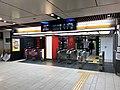 Tokyo-metro-Kaminarimon-Sensoji-District-Gate.jpg