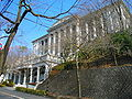 Tokyo Makiguchi Memorial Hall.JPG