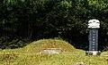 Tomb of Park Jin.jpg
