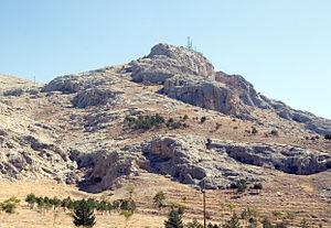 Toprakkale (castle) - Image: Toprah Kale