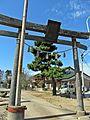 Torii gate of Kawaguchi-jinja shrine in Watari town.JPG