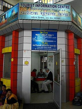 Varanasi Junction railway station - Tourist Information Centre at Varanasi Railway Station, Varanasi