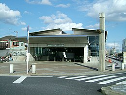 Toyo-kosoku-Funabashi-nichidaimae-station-west-entrance.jpg