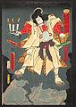 Toyokuni-Kume no Heinai zaemon nagamori.jpeg