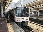 Train for Futsukaichi Station at Hakata Station.jpg