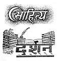 Trilok Singh Artist H6.jpg