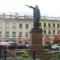 Tsentralny District, St Petersburg, Russia - panoramio - ak ba (3).jpg