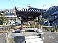 Tsujidou-ekiya-imaoka-01-01.jpg