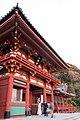 Tsurugaoka Hachiman-Shrine 13.jpg