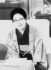 近藤鶴代 - Wikipedia