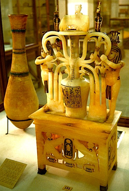 One of several calcite or alabaster perfume jars from the tomb of Tutankhamun, d. 1323 BC Alabaster Perfume Jar.jpg
