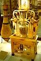 Tutankhamun's Alabaster Jar.jpg