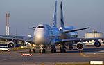 Two El Al 747 KBP.jpg