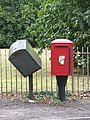 Two boxes - one red, one green - geograph.org.uk - 1493299.jpg
