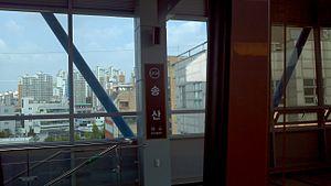 Songsan Station - Image: U124 Songan 01