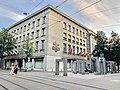 UBS Munzhof, Zurich Bahnhofstrasse (Ank Kumar, Infosys Limited) 25.jpg
