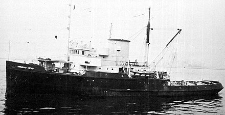 Trinidad Head, a V4-M-A1 tug, in New York July 1943