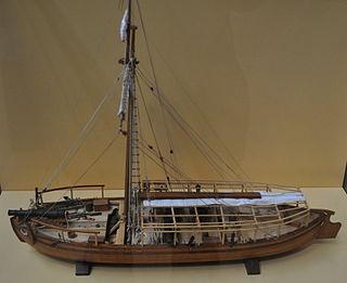 USS <i>Philadelphia</i> (1776)