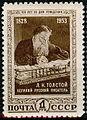 USSR 1953 1641 1551 0.jpg