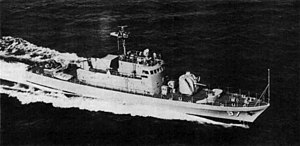 USS Surprise (PG-97) on trials 1969.jpg