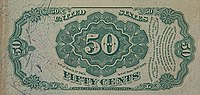 US 50 Cents note, 50cb-big.jpg