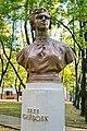 Ubiyvovk monument Kharkov.JPG