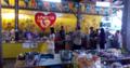 Ubon vegaterian festival2.png