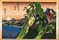 Ukiyoe calendar Oct.2010 hiroshige -- hakone kosuizu.jpg