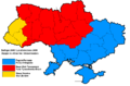 Ukr local elections 2006.PNG