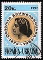 Ukraina stamp Krushelnitska 1997 20k.jpg