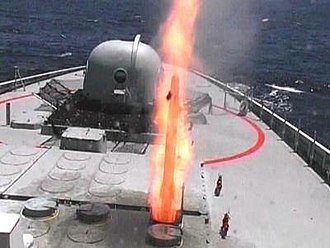 Valour-class frigate - An Umkhonto missile being fired from a Valour-class frigate