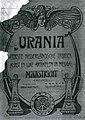 Urania (1903-1910), catalogus, omslag.jpg