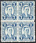 Uruguay 1881 Sc45 B4.jpg