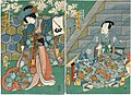 Utagawa Kunisada II - Actors Ichimura Kakitsu IV as Sonobe Saemon and Bandô Mitsugorô VI as Usugumo-hime.jpg