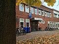 Uven gymnasiet, Sala Backe, Uppsala.jpg