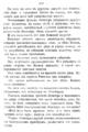 V.M. Doroshevich-Collection of Works. Volume IX. Court Essays-219.png