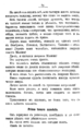 V.M. Doroshevich-Collection of Works. Volume VIII. Stage-24.png