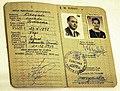 Valentín Paz-Andrade pasaporte 1964.JPG