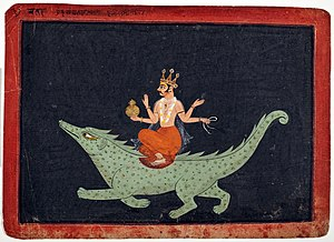 Varuna - The God Varuna on his mount Makara, 1675-1700 Painted in: India, Rajasthan, Bundi, placed in LACMA museum