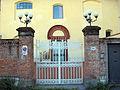 Via dei mannelli 185, casa con portale in cotto 01.JPG