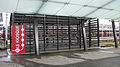 Vichy - Parking vélo sécurisé sud BV gare 2014-02-21.JPG