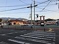 View of Umi Station 2.jpg