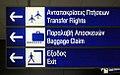 Visualcommunication-athens-airport.jpg