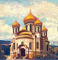 Vladikavkaz Peter and Pavel church.jpg