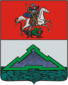 Volokolamsk COA (Moscow Governorate) (1781).png