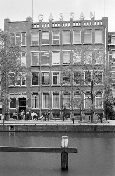 File:Voorgevel Diamantfabriek (1906) - Amsterdam - 20019567 - RCE.jpg