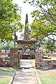 Voortrekker Monument 1838-1938. Voortrekker Eeufees 1938. Groottrek Memorial 1838-1988. Montagu. 02.JPG