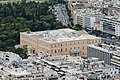 Vouli greek parliament from Lycabettus Athens Greece.jpg