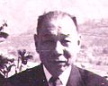 WWII Chinese General 羅 獻 祥 Luo Xian Xiang c.1962.jpg