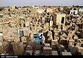 Wadi-us-Salaam 13970313 02.jpg